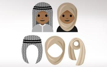 Έφηβη από τη Σαουδική Αραβία ζητά τα emoji να βάλουν τσαντόρ