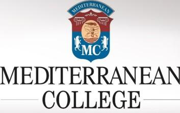 Έρχεται η 4η Έκθεση Καριέρας του Mediterranean College