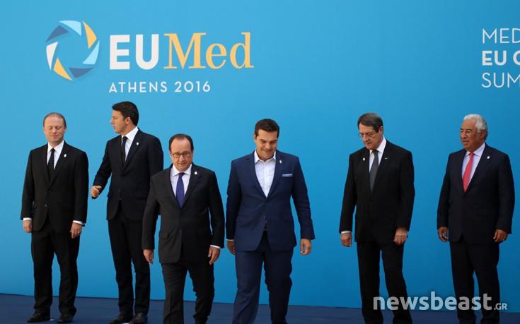 eumed7
