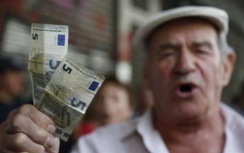 Πότε πληρώνονται οι συντάξεις του Δεκεμβρίου με τα αναδρομικά από το κοινωνικό μέρισμα