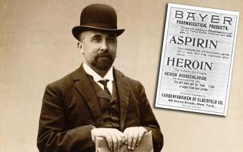 Ο γερμανός χημικός που ανακάλυψε την ασπιρίνη και την ηρωίνη!