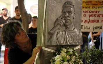 Πορεία στο Κερατσίνι για τα τέσσερα χρόνια από τη δολοφονία του Παύλου Φύσσα