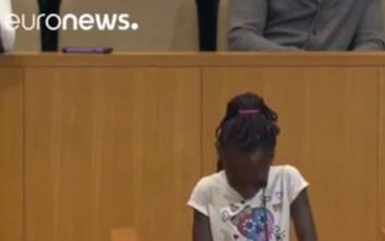 Η συγκινητική ομιλία ενός μικρού κοριτσιού για τον ρατσισμό