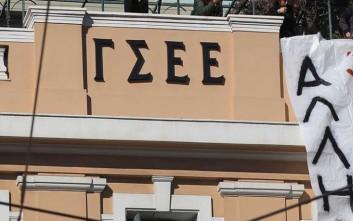 ΓΣΕΕ: Η απερχόμενη διοίκηση διορίστηκε ως προσωρινή με δικαστική απόφαση