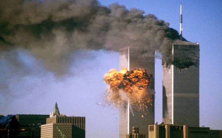 Αναγνωρίστηκε ένα ακόμη θύμα της 11ης Σεπτεμβρίου