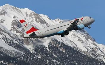 Βίντεο από την πιο τρομακτική προσγείωση στις Άλπεις