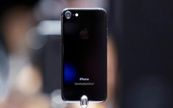 Νέα ενημέρωση για το iOS της Apple