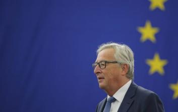 Γιούνκερ: Οι Ευρωπαίοι δεν αγαπάμε ο ένας τον άλλον, χάσαμε τη συλλογική μας λίμπιντο