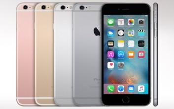 Τέσσερα πράγματα που πιθανόν δεν ξέρατε ότι κάνει το iPhone