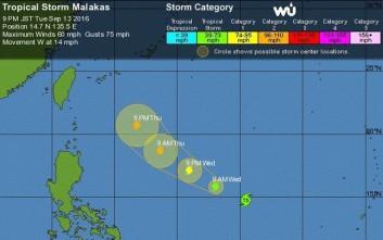 Σαρώνει και στο Twitter ο τυφώνας #malakas