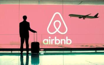 Airbnb: Ηλεκτρονική φάκα για τα εισοδήματα από βραχυχρόνιες μισθώσεις στις φορολογικές δηλώσεις