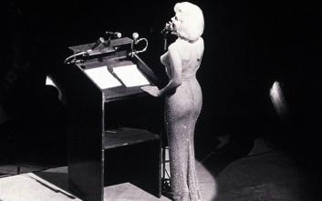 Στο σφυρί το φόρεμα που φόρεσε η Marylin όταν τραγούδησε το «Happy Birthday Mr President»