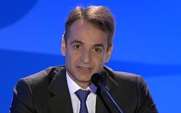 Μητσοτάκης: Δεν θα υπάρχουν απολύσεις στο δημόσιο επί ΝΔ