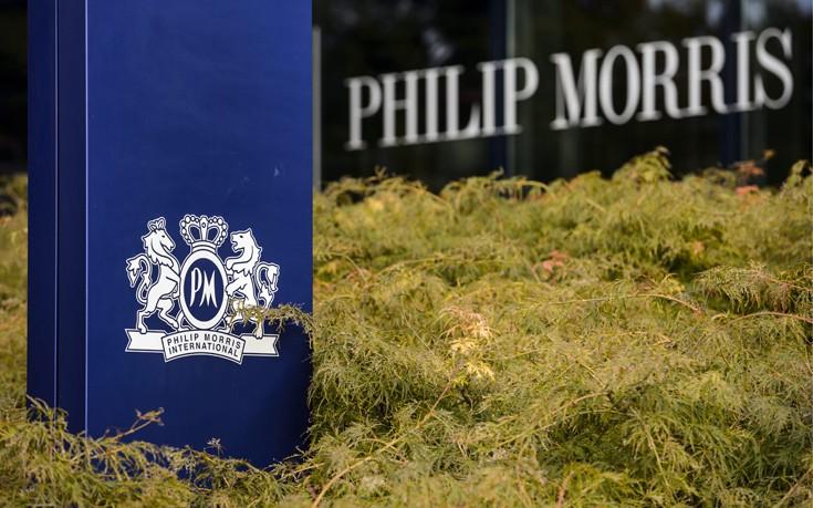 Η πρώτη μονάδα παραγωγής μεγάλης κλίμακας για θερμαινόμενα προϊόντα καπνού από τη Philip Morris International