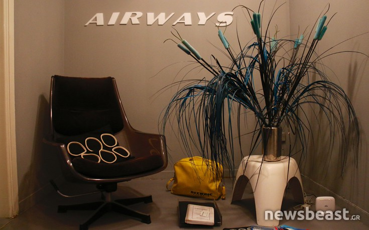 olympicairhouse8