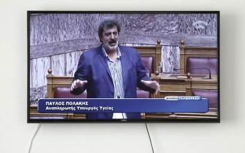 Φωτιά στο Twitter με το #κόπι-πάστε του Πολάκη στη Βουλή