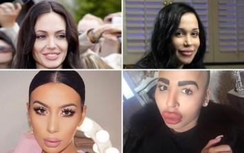 Άνθρωποι που έκαναν πλαστική για να μοιάζουν με τα είδωλα τους