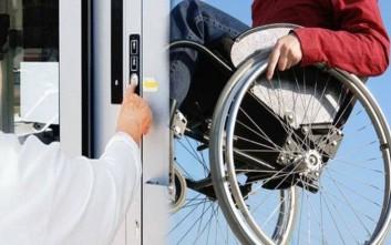 Εξοργιστική αντιμετώπιση πολίτη με ανάπηρο παιδί σε τράπεζα στα Χανιά