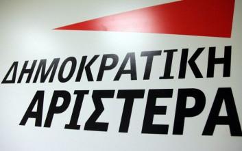 Αποχωρούν πέντε στελέχη της ΔΗΜΑΡ μετά τη σύμπλευση με τον ΣΥΡΙΖΑ