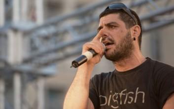 ΣΥΡΙΖΑ για Παύλο Φύσσα: «Η θυσία του Killah P. δεν μπορεί να ξεχαστεί»