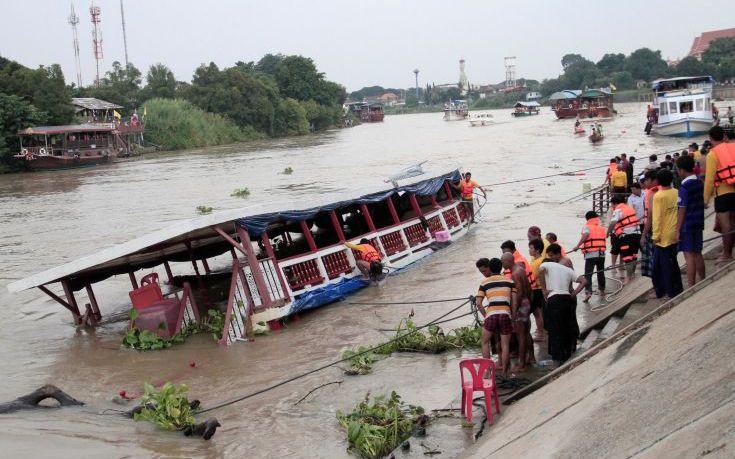 Πλοίο βυθίστηκε σε ποταμό της Ταϊλάνδης