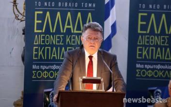 Ο Σοφοκλής Ξυνής και το όραμα για μία Ελλάδα – Διεθνές Πνευματικό Κέντρο