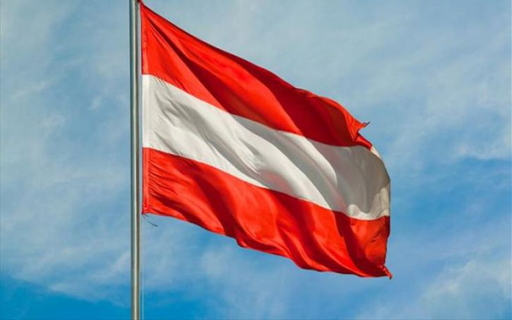 Παραιτήθηκε Αυστριακός πολιτικός που παρομοίασε τους πρόσφυγες με αρουραίους