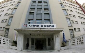 Καταγγελία ΠΟΕΔΗΝ: Άστεγοι έχουν κατακλύσει το ΑΧΕΠΑ στη Θεσσαλονίκη