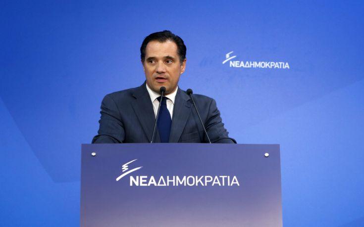 Γεωργιάδης: Ο κ. Τσίπρας έχει τις πλάτες των Ευρωπαίων γιατί τους κάνει όλη τη «βρώμικη δουλειά»
