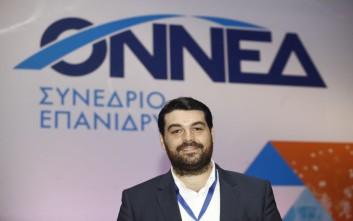 Ο Κώστας Δέρβος νέος πρόεδρος της ΟΝΝΕΔ