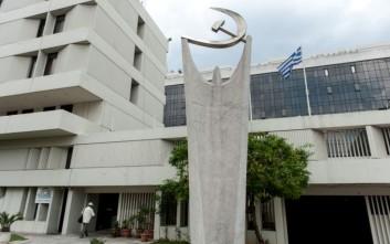 ΚΚΕ για ΕΝΦΙΑ: Η μόνη φιλολαϊκή «ρύθμιση» είναι η κατάργησή του
