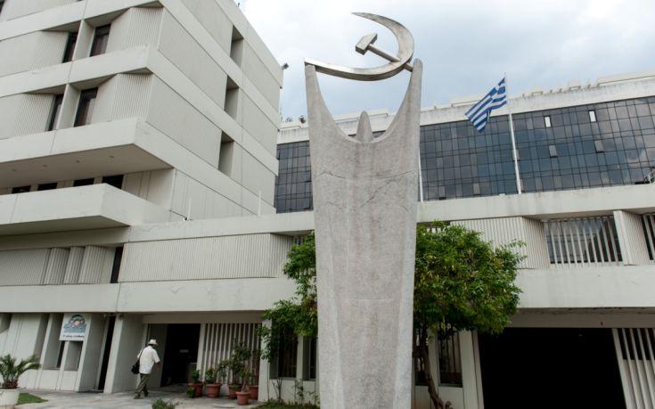 Το ΚΚΕ καταγγέλλει «κοριούς» στα τηλέφωνα των κομμάτων