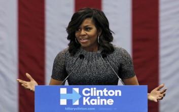 «Κρυφός άσος» για τη Χίλαρι η Μισέλ Ομπάμα