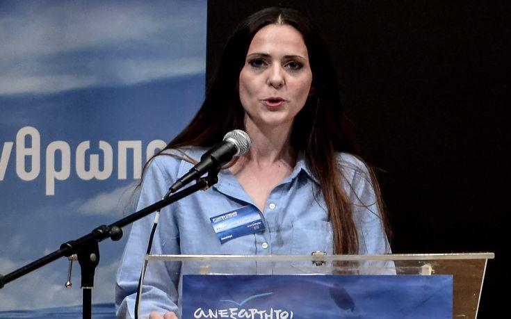 Παπαδοπούλου: Το να συνεργαζόμαστε με τον ΣΥΡΙΖΑ δεν σημαίνει ότι έχουμε γίνει ίδιοι