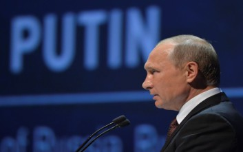 Η Ρωσία καταστρέφει τα τελευταία χημικά όπλα που διαθέτει