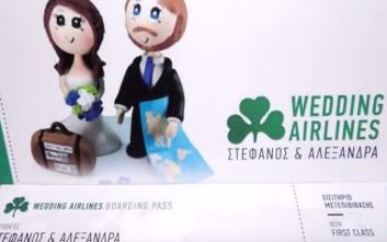 Ο Δημήτρης Διαμαντίδης εύχεται και στο γάμο σας!