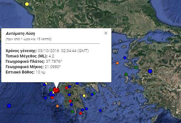 Νέος σεισμός στην Κυλλήνη