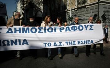 Διαμαρτυρία εργαζομένων στα κανάλια τη Δευτέρα στη Βουλή