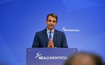 Μητσοτάκης: Όσο μένει ο ΣΥΡΙΖΑ στην εξουσία, η Ελλάδα εξασθενεί