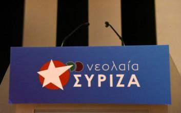 νεολαία ΣΥΡΙΖΑ