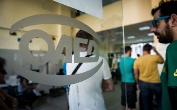 ΟΑΕΔ: Έρχονται νέα προγράμματα απασχόλησης
