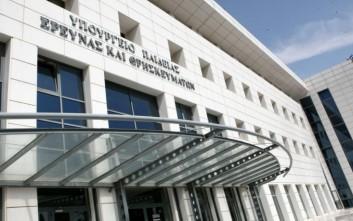 Υπουργείο Παιδείας: Ο κ. Χαρακόπουλος ατζέντης συμφερόντων στον χώρο της ιδιωτικής εκπαίδευσης