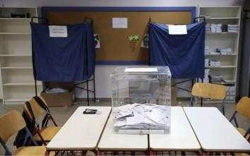 Νέα δημοσκόπηση δείχνει Βουλή με πέντε κόμματα