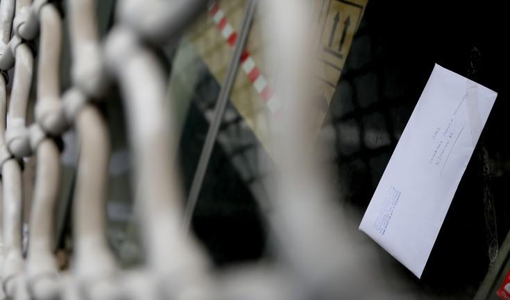 Έρχεται μπαράζ κατασχέσεων για 1,6 εκατ. φορολογούμενους