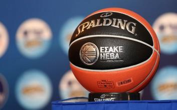 Basket League: Με την παρουσία του Ολυμπιακού η σύσκεψη για τα μέτρα ασφαλείας των πλέι οφ