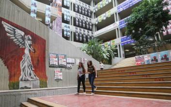 Εγγραφές πρωτοετών φοιτητών 2019: Άνοιξε η πλατφόρμα, υποχρεωτική η ηλεκτρονική εγγραφή των επιτυχόντων