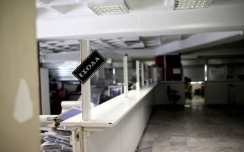 Έρχεται ρύθμιση οφειλών για όσους είχαν κλείσει βιβλία και μπλοκάκια