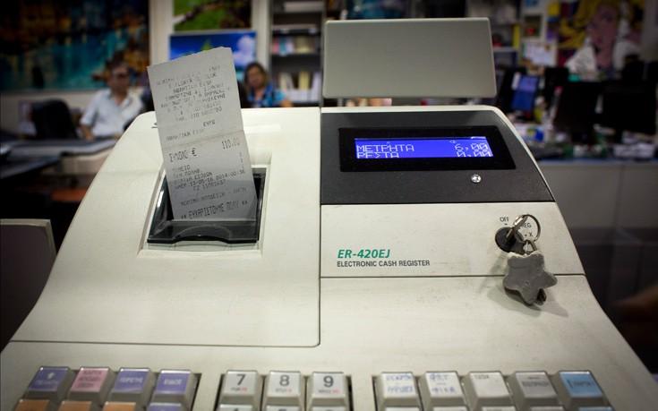Τίτλοι τέλους στα χειρόγραφα βιβλία εσόδων και εξόδων