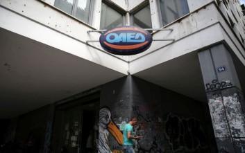 Ποιους ανέργους αφορά το επίδομα 400 ευρώ που ανακοίνωσε ο Μητσοτάκης