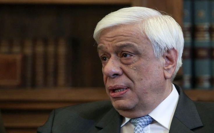 Παυλόπουλος: Η συνθήκη της Λωζάννης δεν αφήνει κανένα περιθώριο για γκρίζες ζώνες